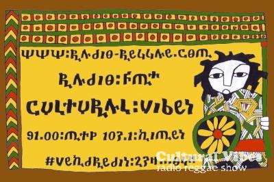 Cultural Vibes - Radio Reggae show - 17 nov 2017 - Happy EarthStrong Edy Fitzroy + Skanking Shop Session n°7 / LOKAL CONNECTION n°20 by LN Selecta & Vybrate with special guest Isiah Shaka / Outro by Daweed